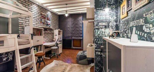 12 Best Children's Rooms ideas For Boys