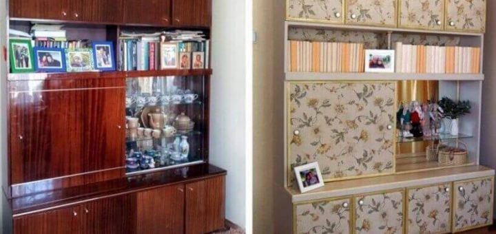 Upgrade Old Furniture